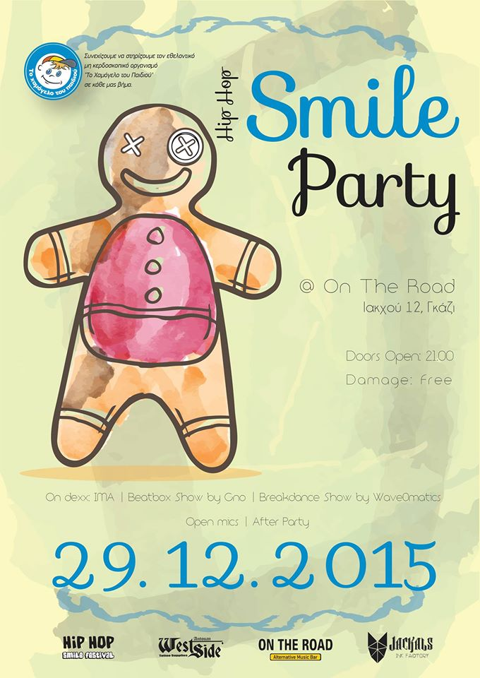 smile party1-on the road
