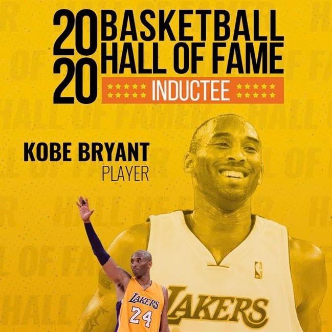 Kobe, Duncan και Garnett στο Basketball Hall of Fame (pics)