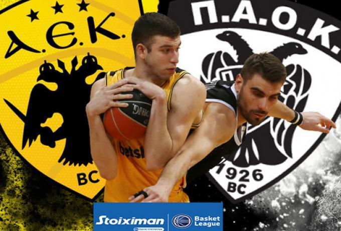 Basket League: To preview του ΑΕΚ-ΠΑΟΚ