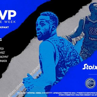 Basket League: «Back to back» MVP ο Jerian Grant