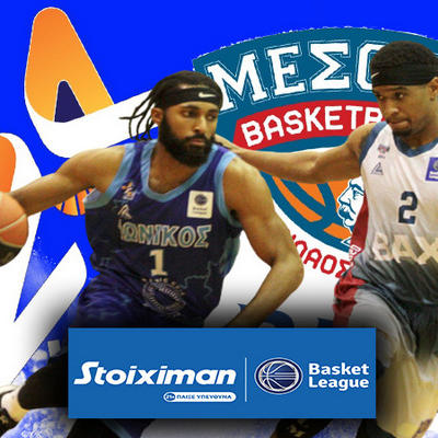Basket League: To preview του Ιωνικός- Μεσολόγγι ΒΑΧΙ