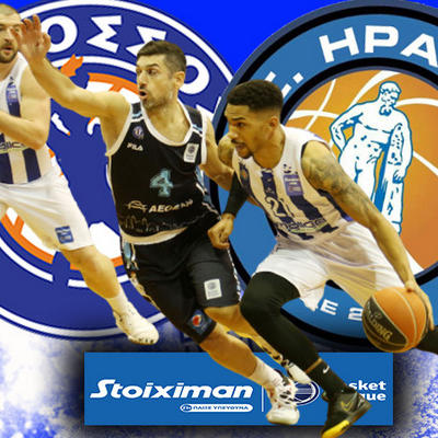 Basket League: To preview του Κολοσσός- Ηρακλής