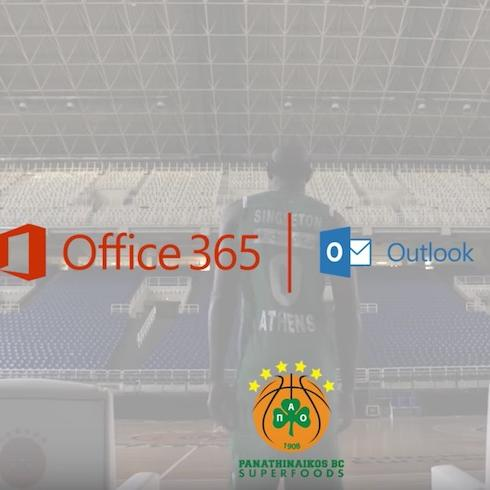 Tο Office 365 δίπλα στον Παναθηναϊκό