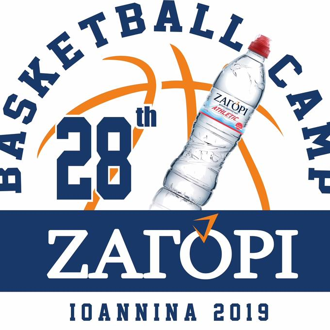Πλησιάζει το Zagori Basketball Camp (vid)
