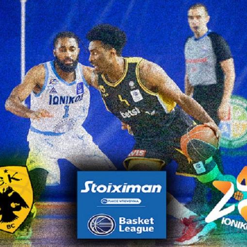 Basket League: To preview του ΑΕΚ- Ιωνικός