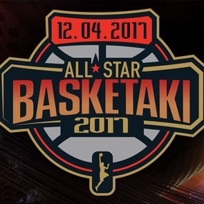 3ο All Star Game για το Basketaki