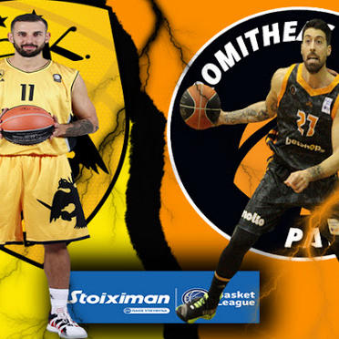 Basket League: To preview του ΑΕΚ- Προμηθέας